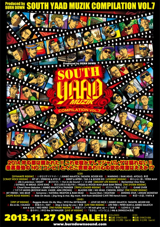11127_southyaad_flyer