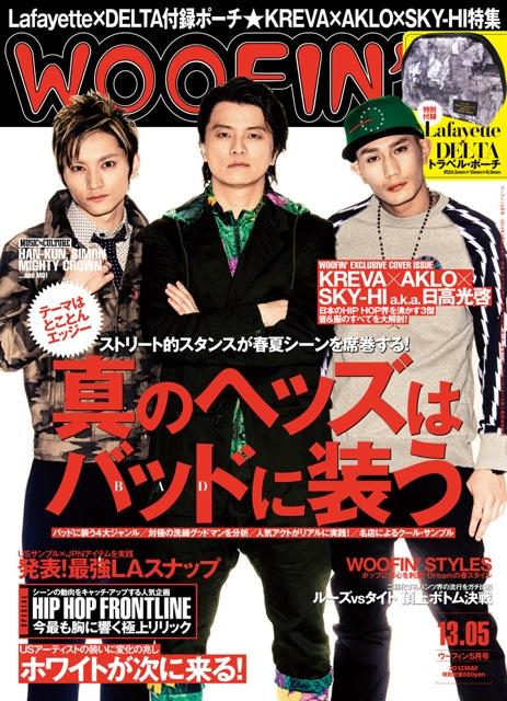 w_cover_05_ol+