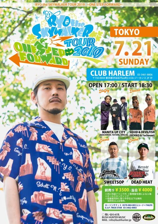 2019.7.21_RSW_ONE STEP TOUR_東京