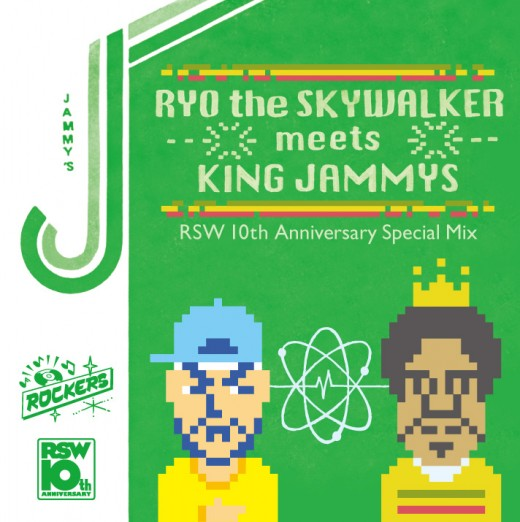 2010.4.28_KING JAMMYS
