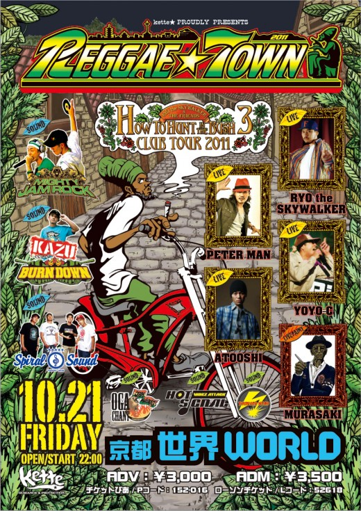 2011.10.21_KYOUTO