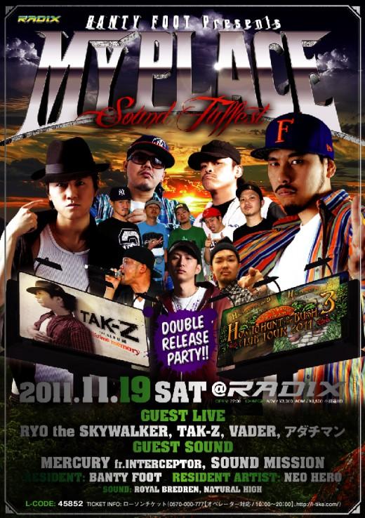 2011.1119_nagoya