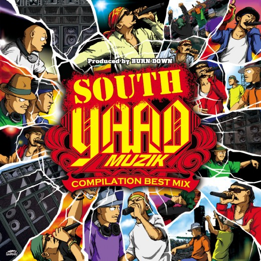 2011.12.21_southyaad