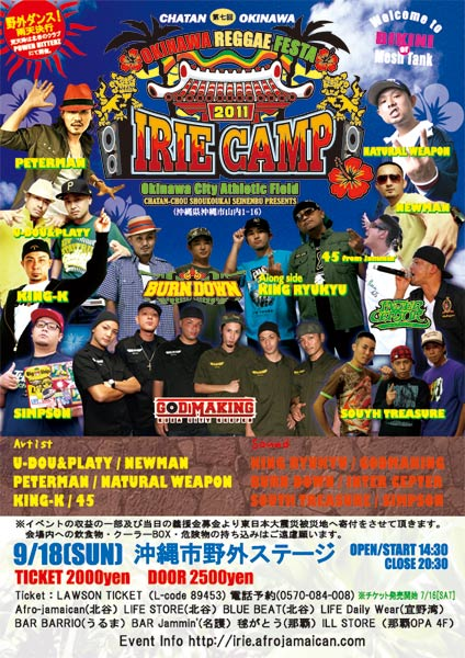 2011.9.18_okinawa