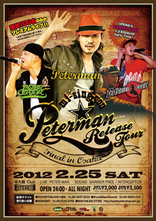 2012.2.25_PETER MAN_FIX2