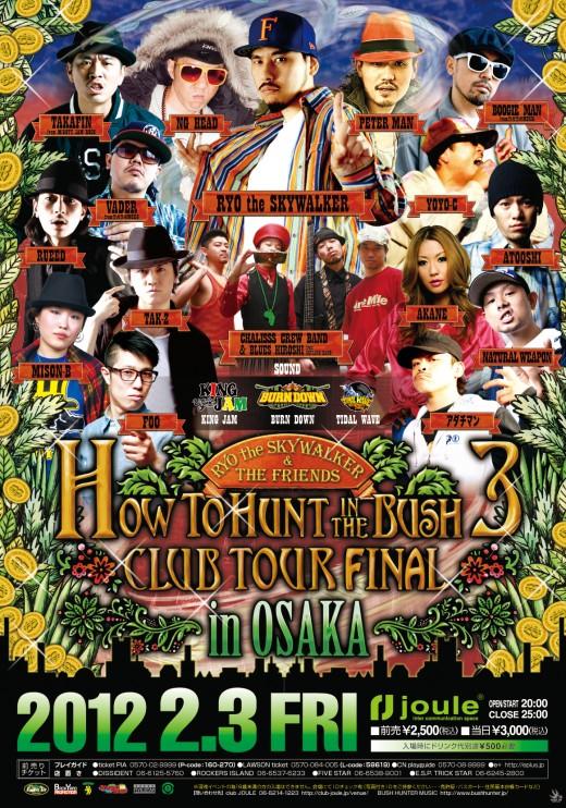 2012.2.3_HOW TO OSAKA
