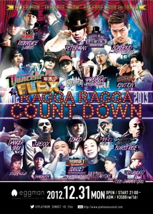 20121231_COUNTDOWN