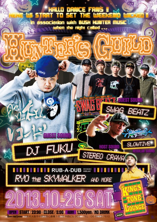 2013.10.26_HUNTER'S GUILD_osaka