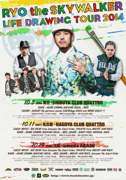 2014.10.5.11.19_LIFE DRAWING TOUR 2014_ko