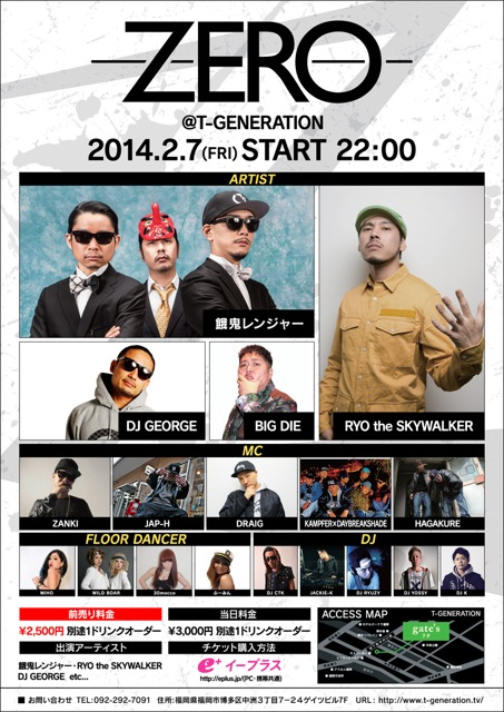 2014.2.7_fukuoka_ko