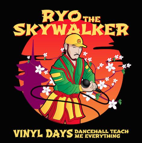 2016.4.15_Vinyl Days