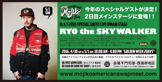 2016.5.1_MOJIKO_RYO