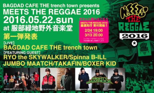 2016.5.22_OSAKA_SMALL