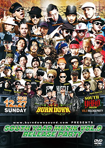2016.7.20_SOUTH YAAD MUZIK VOL.9 RELEASE PARTY