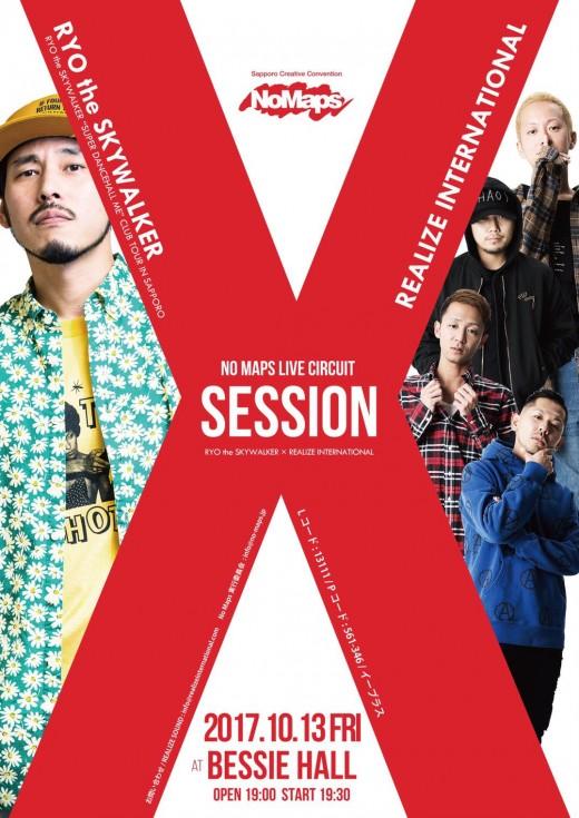 2017.10.13_Sapporo