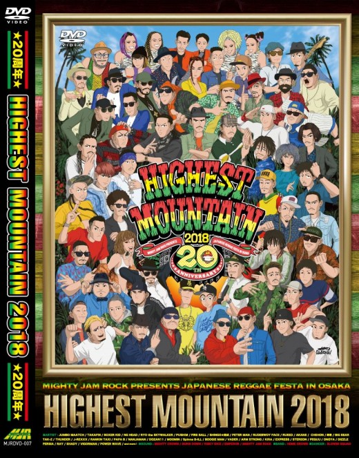 2018.11.21_HIGHEST MOUNTAIN 2018