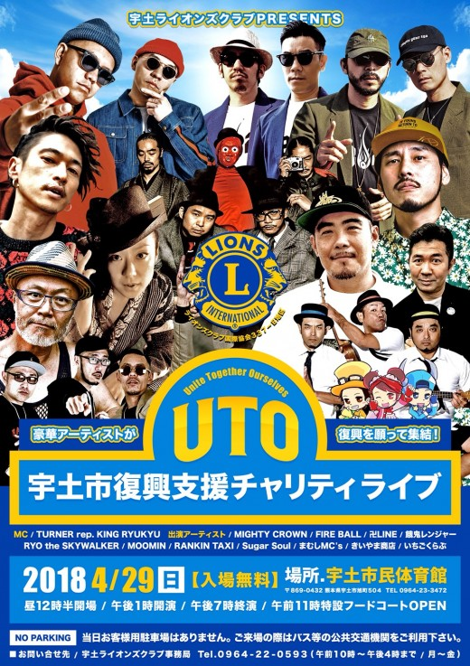 2018.4.29_kumamoto