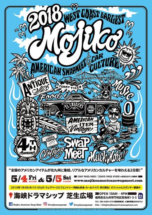 2018.5.5_mojiko