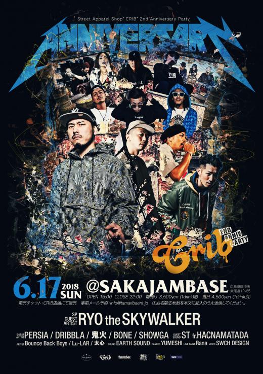 2018.6.17_Onomichi_1