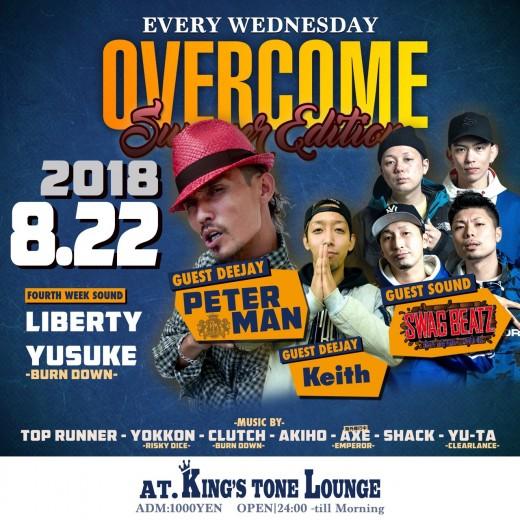 2018.8.22_Osaka