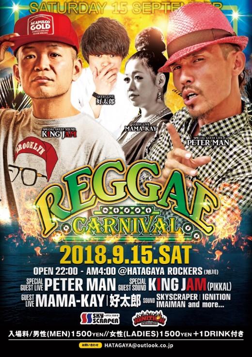 2018.9.15_ASAHIKAWA