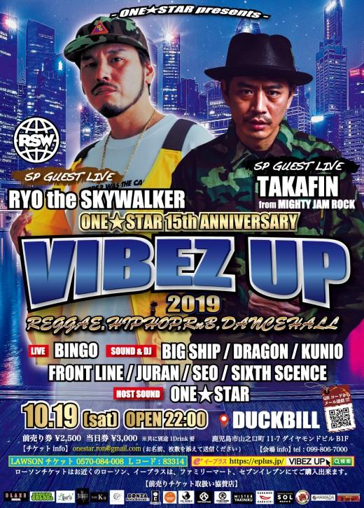 2019.10.19_Kagoshima