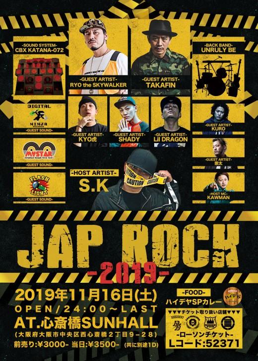 2019.11.16_Osaka