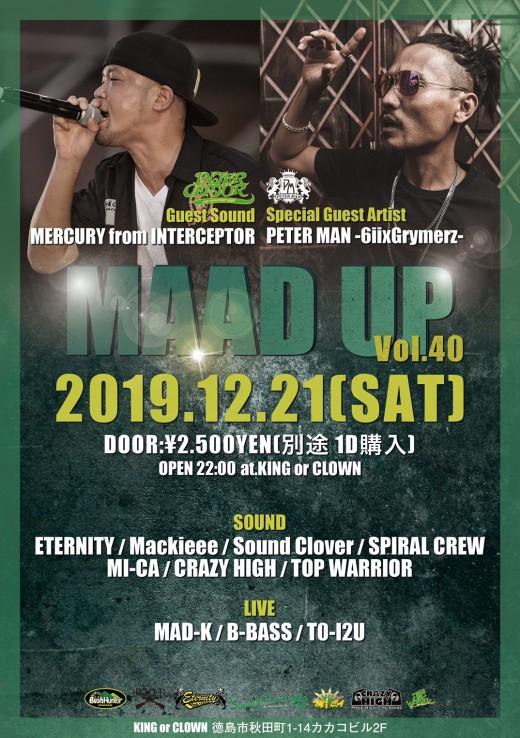 2019.12.21_TOKUSHIMA
