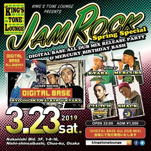 2019.3.23_Osaka