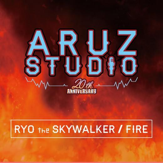 2019.7.12_FIRE