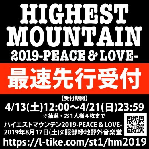 2019.8.17_Osaka_senko