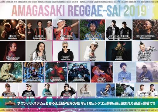 2019.9.23_Amagasaki_2