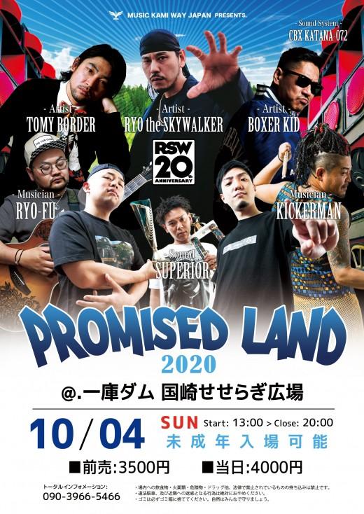 2020.10.4_Osaka
