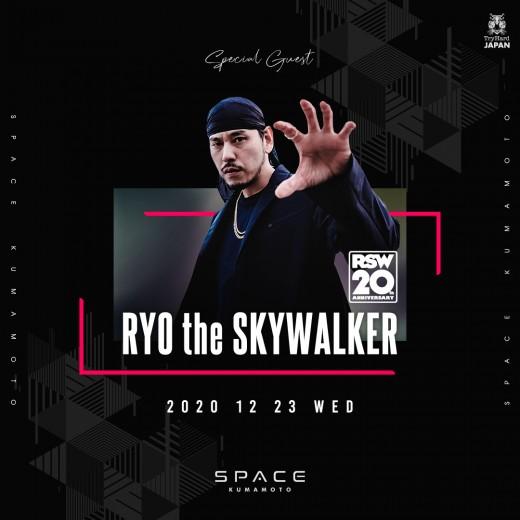 2020.12.23_KUMAMOTO_RYOtheSKYWALKER 2