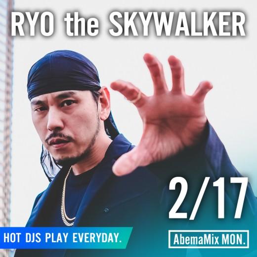 2020.2.17_mon_RYO-the-SKYWALKER_sns