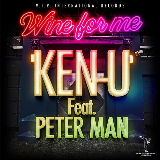2020.7.1_Wine for me_KEN-U