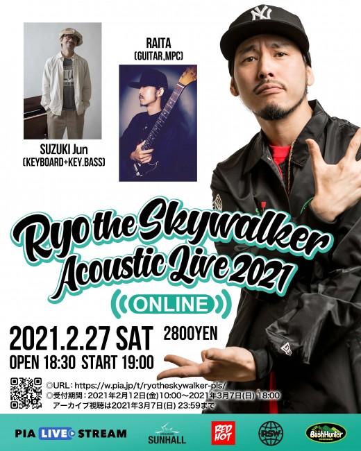 2021.2.27_RSW Acoustic ONLINE