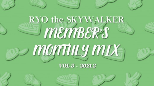 MEMBER'S MONTHLY MIX_VOL.3