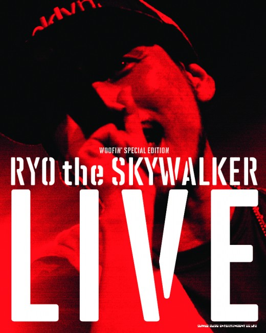 RSW-LIVE表紙