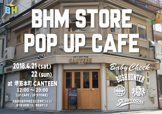 BHM-POP-UP-CAFE_CANTEEN