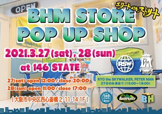 BHM-POP-UP-SHOP_2021.2.27
