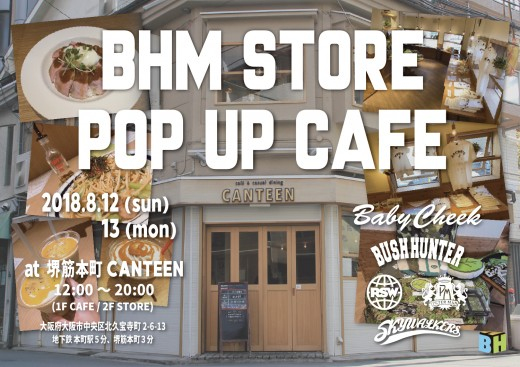 BHM-POP-UP-SHOP_CANTEEN_vol2