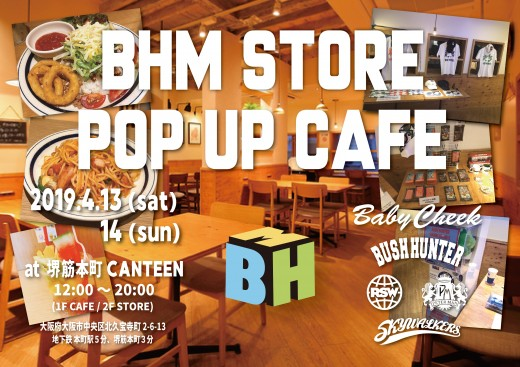 BHM-POP-UP-SHOP_CANTEEN_vol3