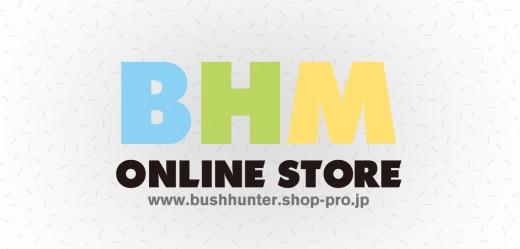 BHM_STORE-LOGO_new-bnanner