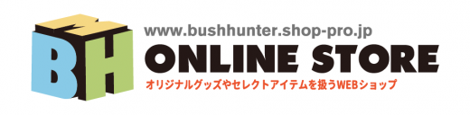 BHM_STORE_banner