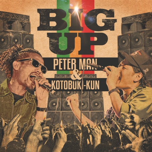 BIG UP_PETER MAN&KOTOBUKI KUN
