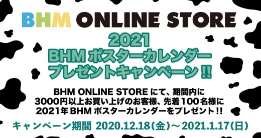 CALENDER-2021_store_banner_new-dai