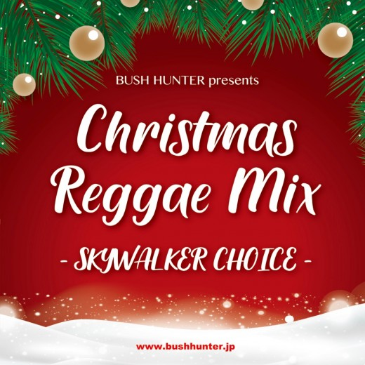 Christmas Reggae Mix -SKYWALKER CHOICE-_JK