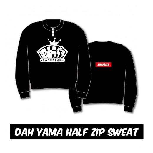 DAH-YAMA_HALF-ZIP-SWEAT_2
