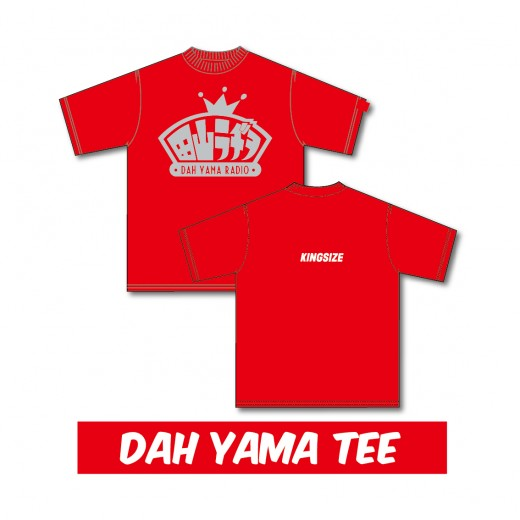 DAH-YAMA_TEE2
